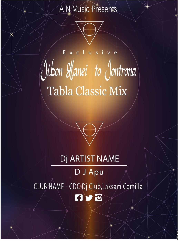 Jibon Manei To Jontrona (Tabla Classic Mix) D j Apu [ApuWap.Net].mp3