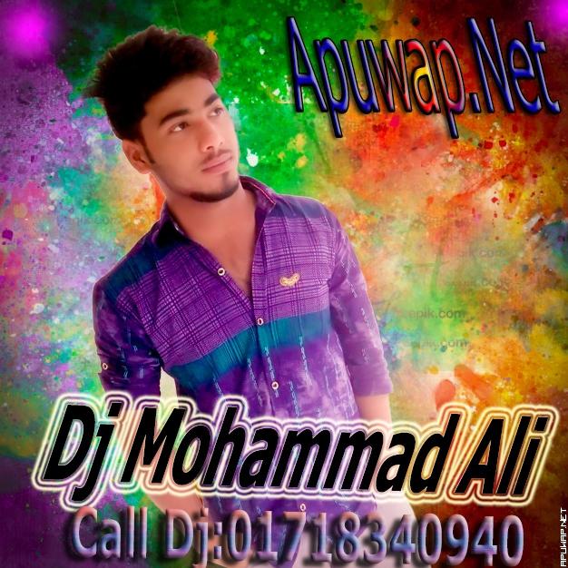 Dj Mohammad Ali