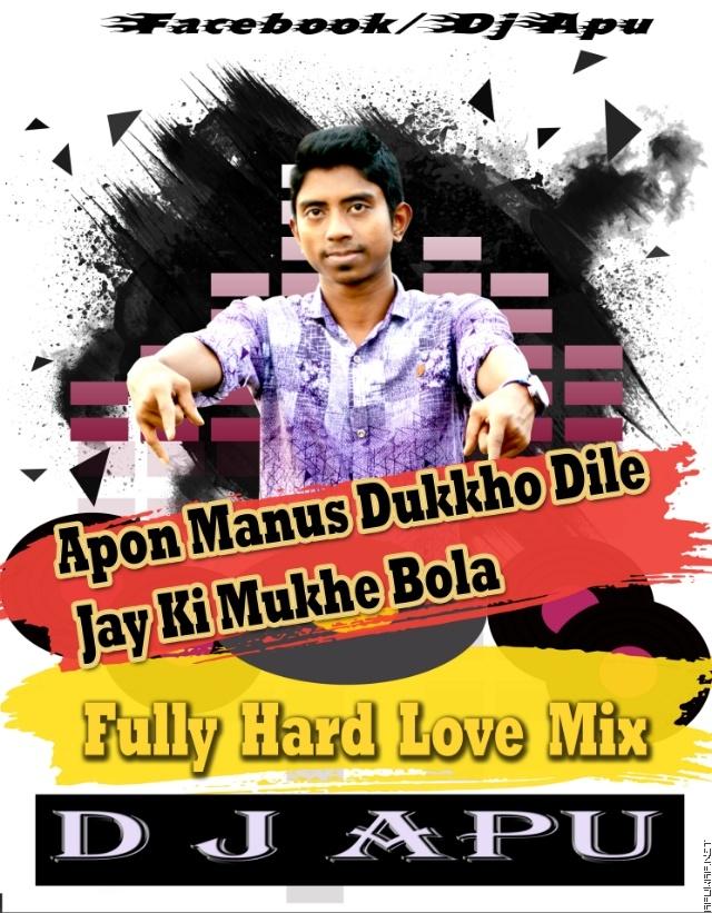 Apon Manus Dukkho Dile Jay Ki Mukhe Bola (Fully Hard Love Mix) Dj Apu [ApuWap.Net].mp3