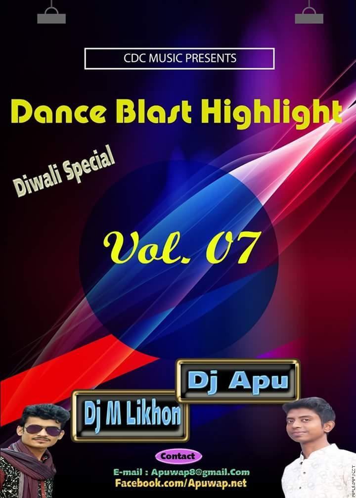 bayduna modhur hoye Jay (Dholki Love Mix) Dj Apu [ApuWap.mp3