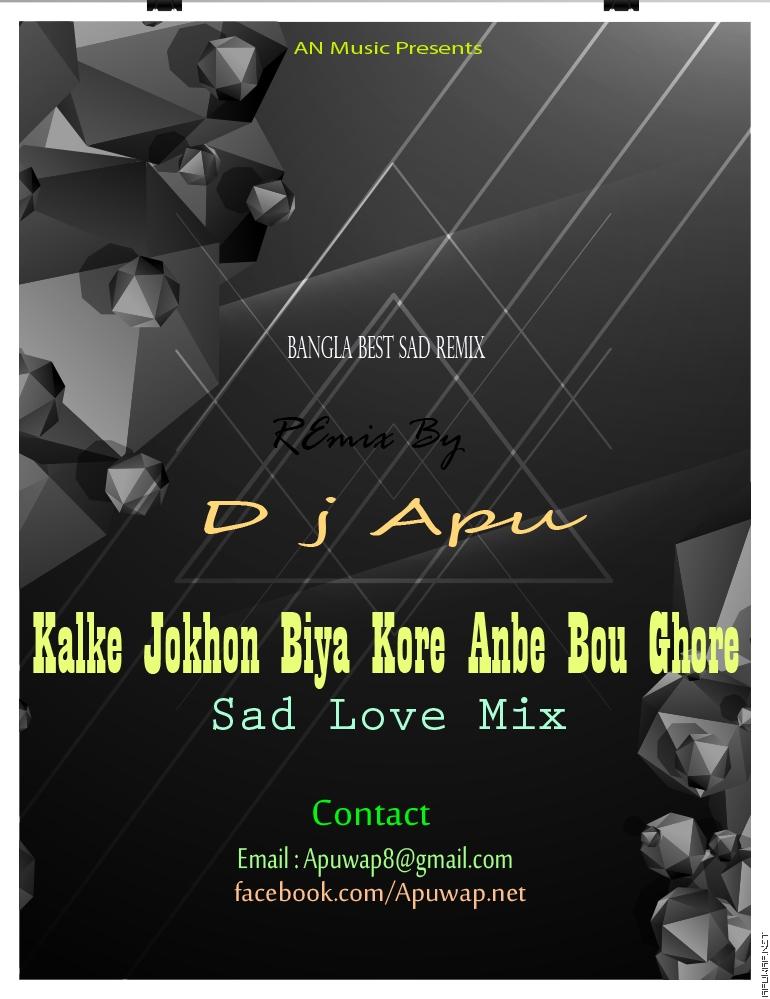 Kalke Jokhon Biya Kore Anbe Bou Ghore ( Sad Love Mix) Dj Apu[ApuWap.Net].mp3