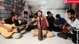 ভেতর অচিন পাখি | Khachar Vetor Ochin pakhi | by | Tasrif's community [ApuWap.Net].mp3