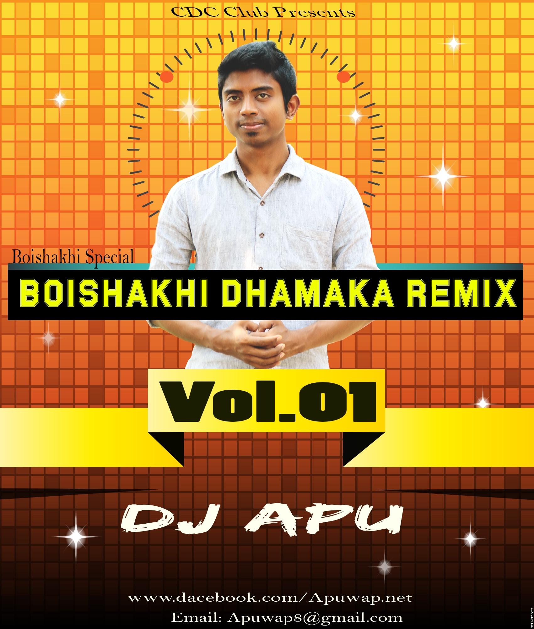 Boishakhi Dhamaka Remix Vol.01 (2018)