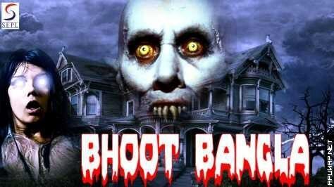 Download Bhoot FM April 27, 2018 Recorded Episode - ApuWap