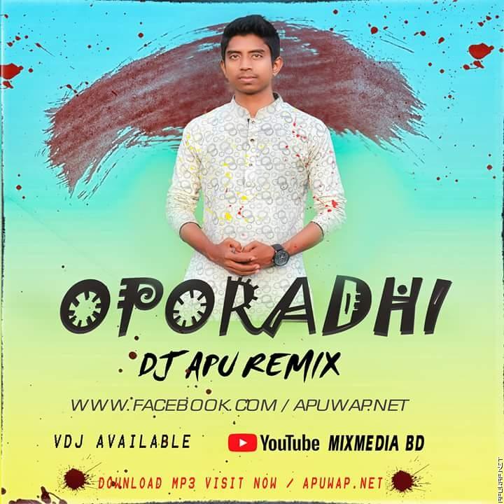 Oporadhi _ Ankur Mahamud Feat Arman Alif (Broken Love Mix ) Dj Apu