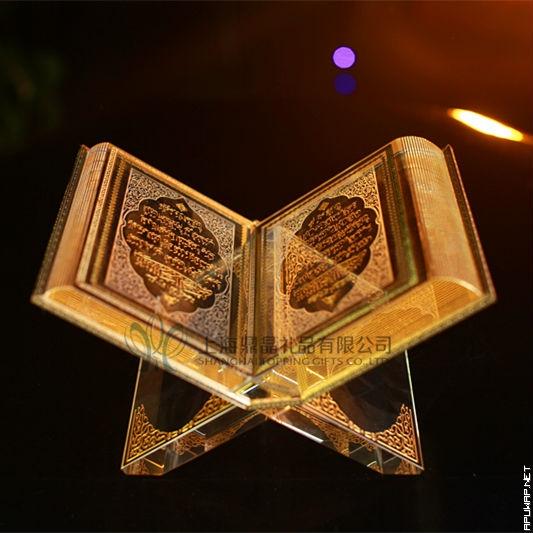 Islamic iTems