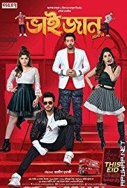 Baby Jaan | Bhaijaan Elo Re | Shakib Khan | Srabanti | Paayel (ApuWap.Net).mp3