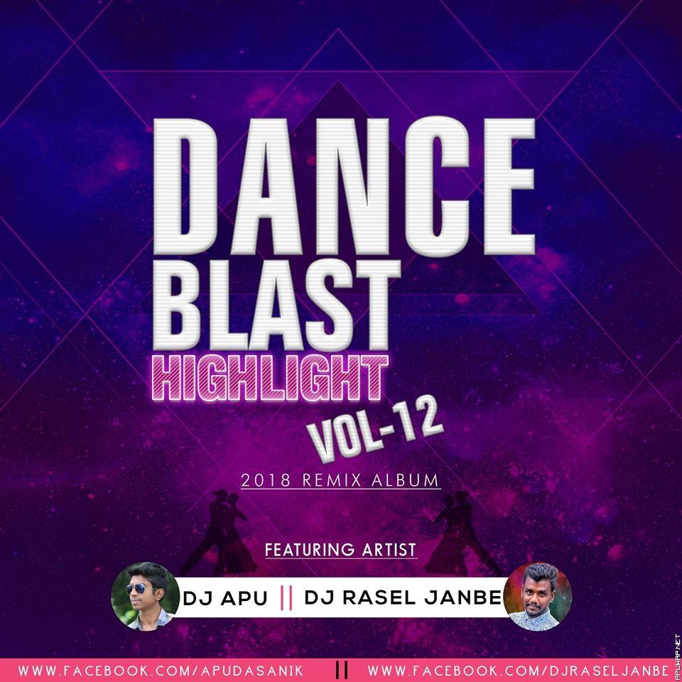 Boudi Superhit - Dupur Thakurpo Season 2 (Hot Dance Mix) Dj Apu.mp3