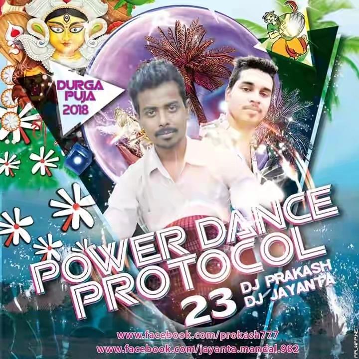 Ami Nighty Pore Rate (Dance Mix) DJ Prakash.mp3