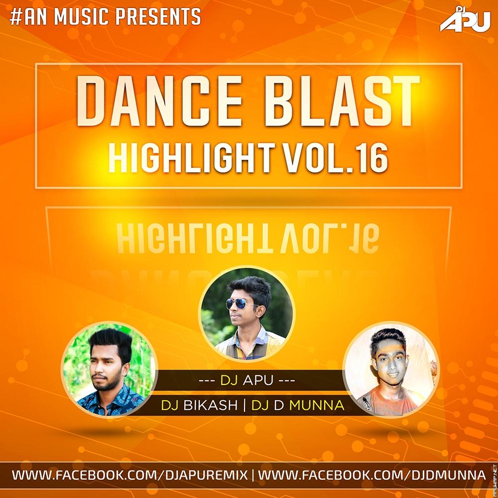 Amar Amar Lage (Hard Love Mix) Dj Apu & Dj Bikash.mp3