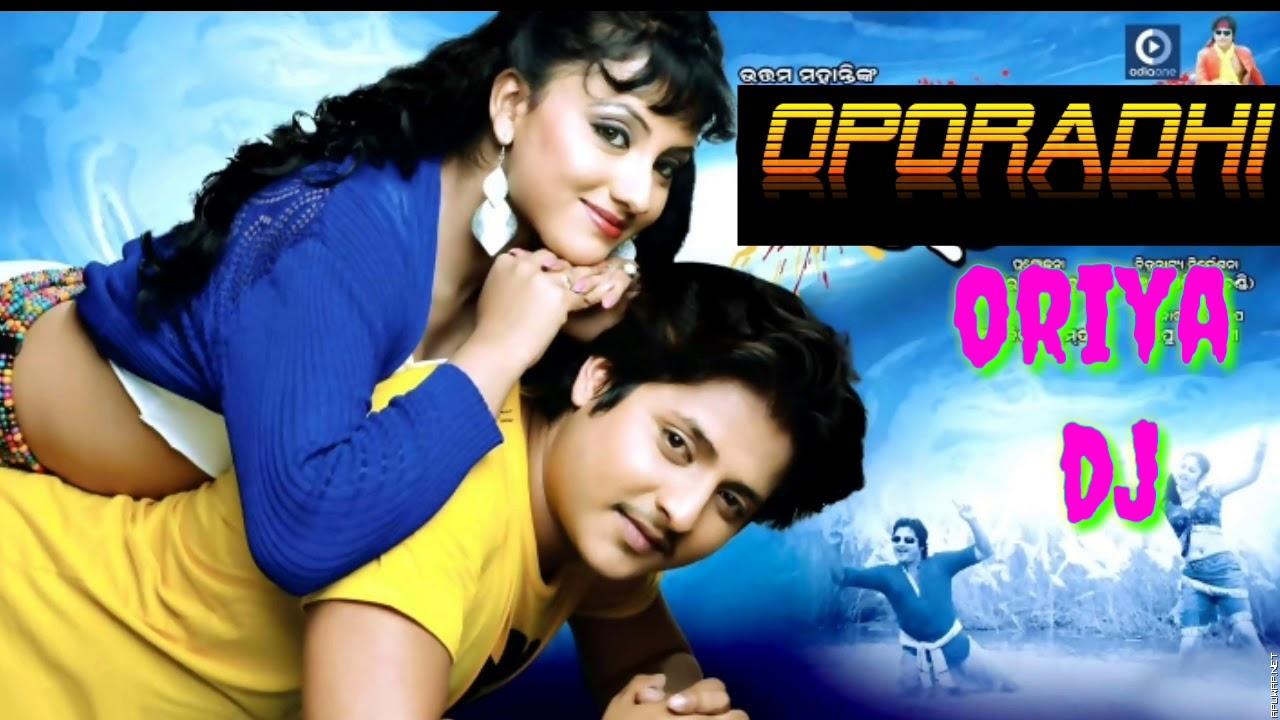 Oporadhi Telgu Version (Love Hard Mix) Dj Mithun.mp3