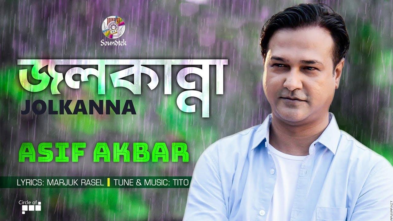 Asif Akbar - Jolkanna | জলকান্না.mp3