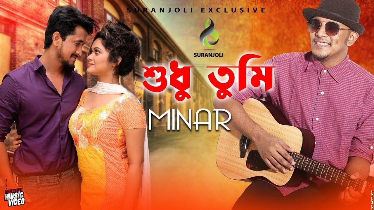 তুমি | Shudhu Tumi | Minar | Jahid Pappu | Samanta Shimu | Bangla New Song 2018.mp3