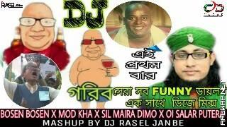 Bosen Bosen X Mod Kha X Sil Maira Dimo X Oi Salar Putera (ALL MASHUP) DJ RASEL JANBE.mp3
