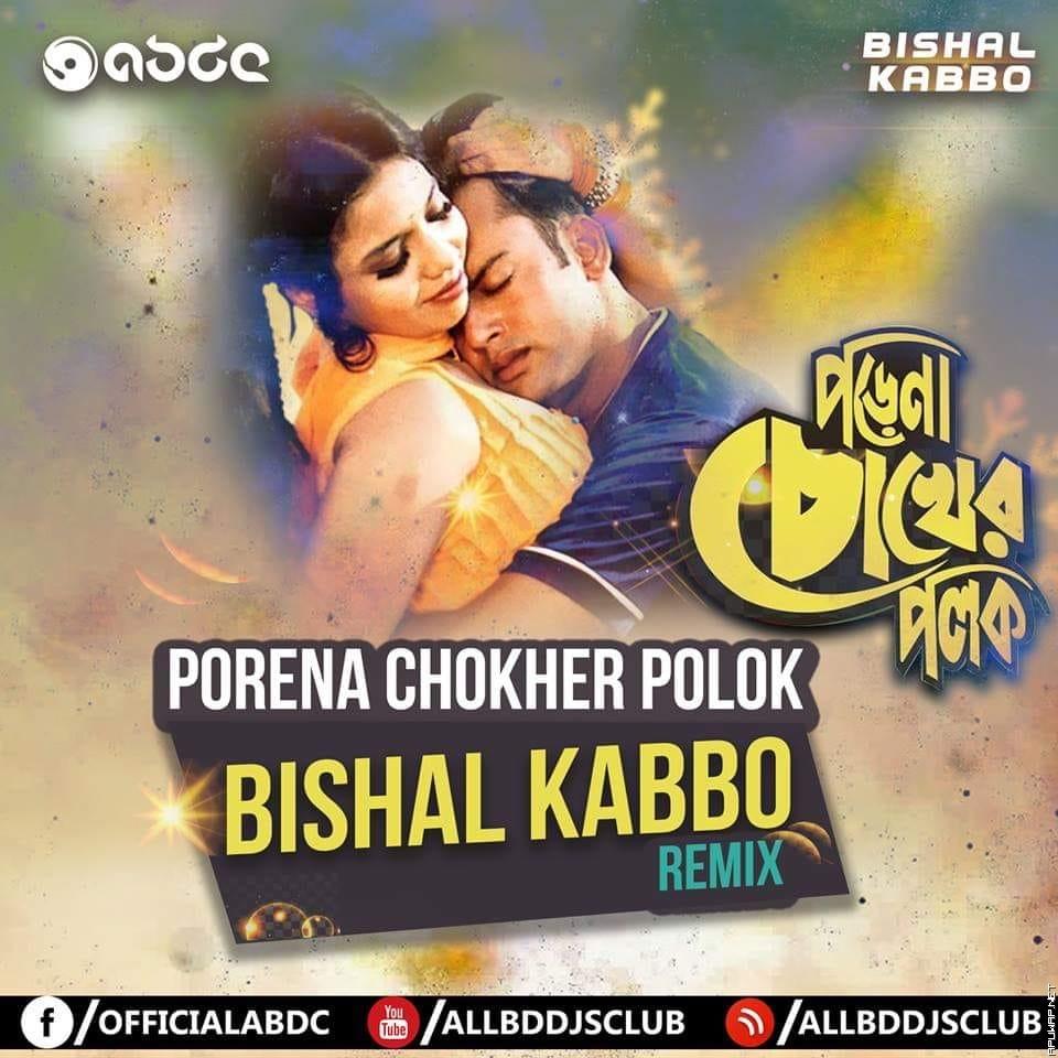Porena Chokher Polok (Bishal Kabbo Remix).mp3