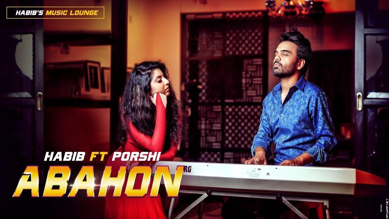 Abahon - Habib Wahid Feat. Porshi - Habib's Music Lounge.mp3