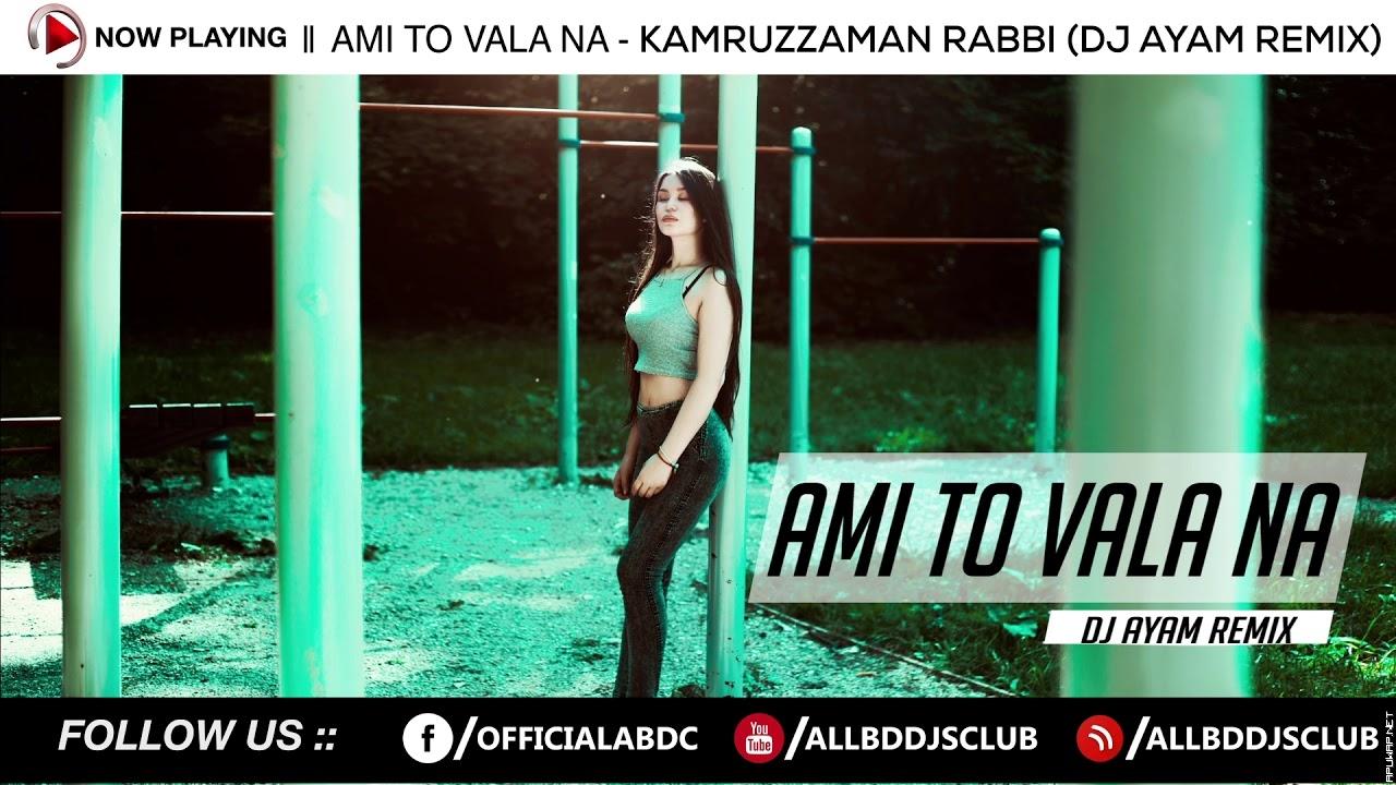 Ami To Vala Na Vala Loiyai Thaiko | Kamruzzaman Rabbi | 2k19 Remix | DJ AYAM.mp3