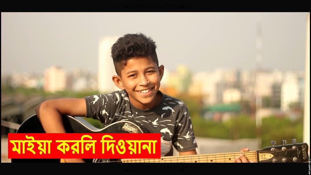 করলি দিওয়ানা New song by ghuri (ব্যান্ড ঘুড়ি).mp3