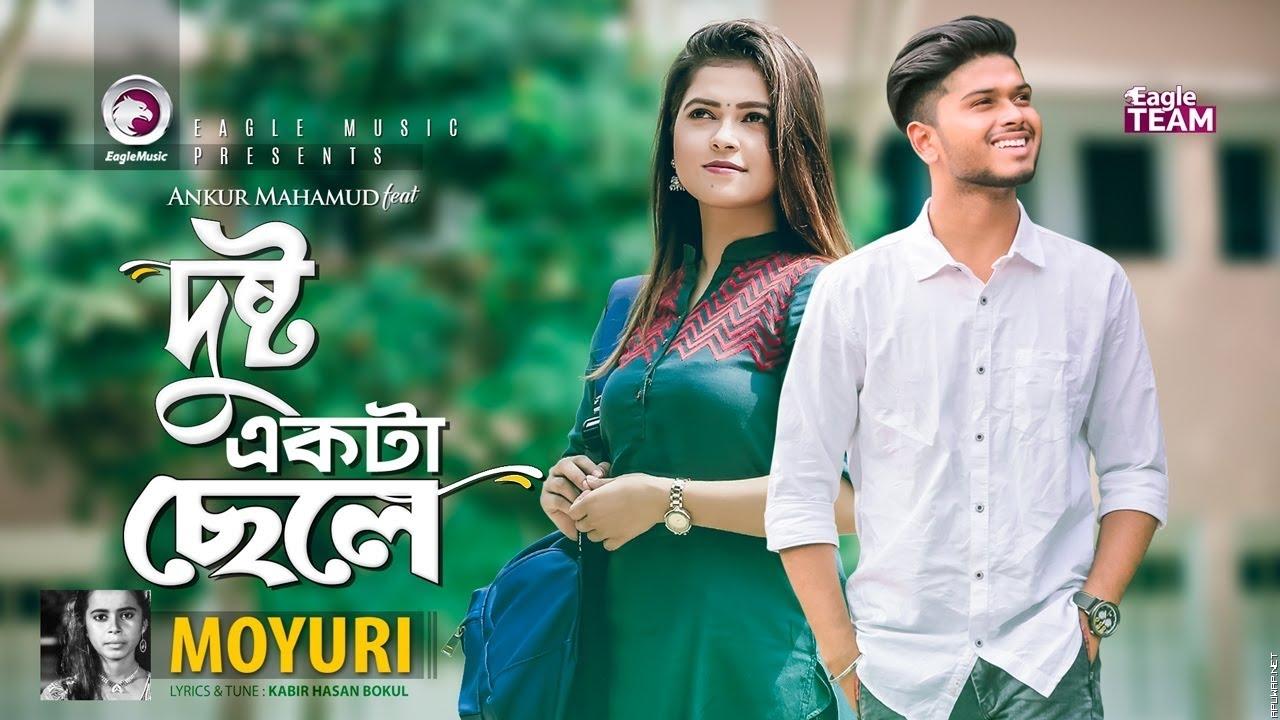 Dushto Ekta Chele | Ankur Mahamud Feat Moyuri.mp3