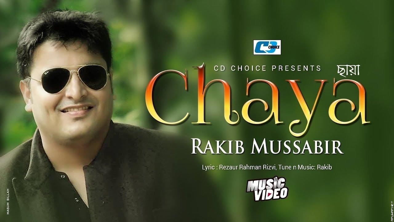 Chaya | ছায়া | Rakib Musabbir.mp3