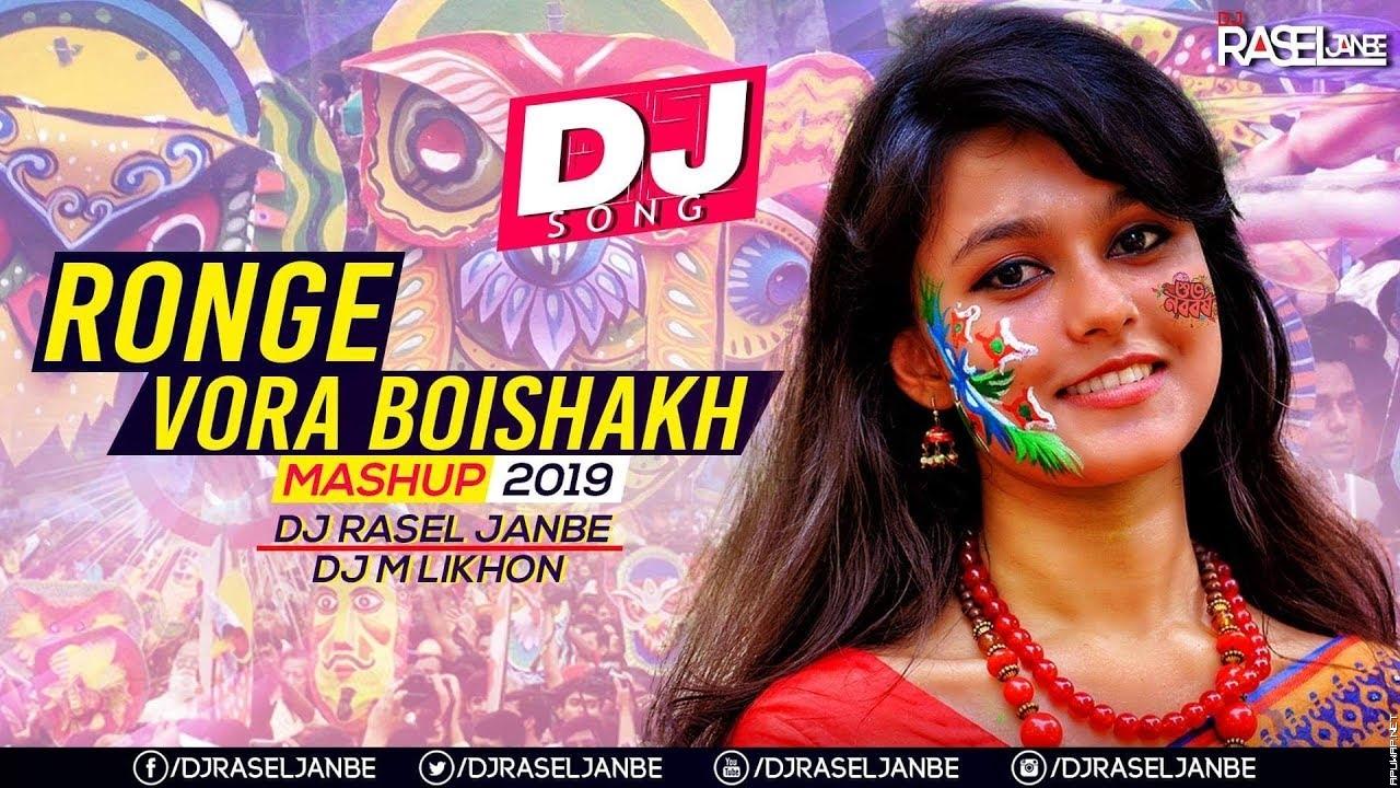 Ronge Vora Boishakh (Dance Mashup) DJ RASEL JANBE X DJ M LIKHON.mp3