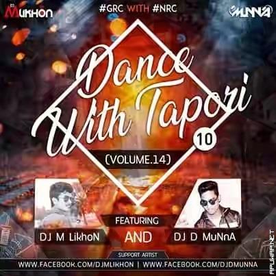 O Hey Shyam - ft Imran Kona (DStyle Tapori) DJ D MuNnA.mp3