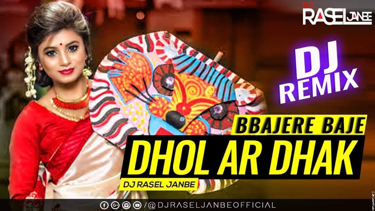 Bajere Baje Dhol Ar Dhak (Desi Dance Mix) DJ RASEL JANBE.mp3