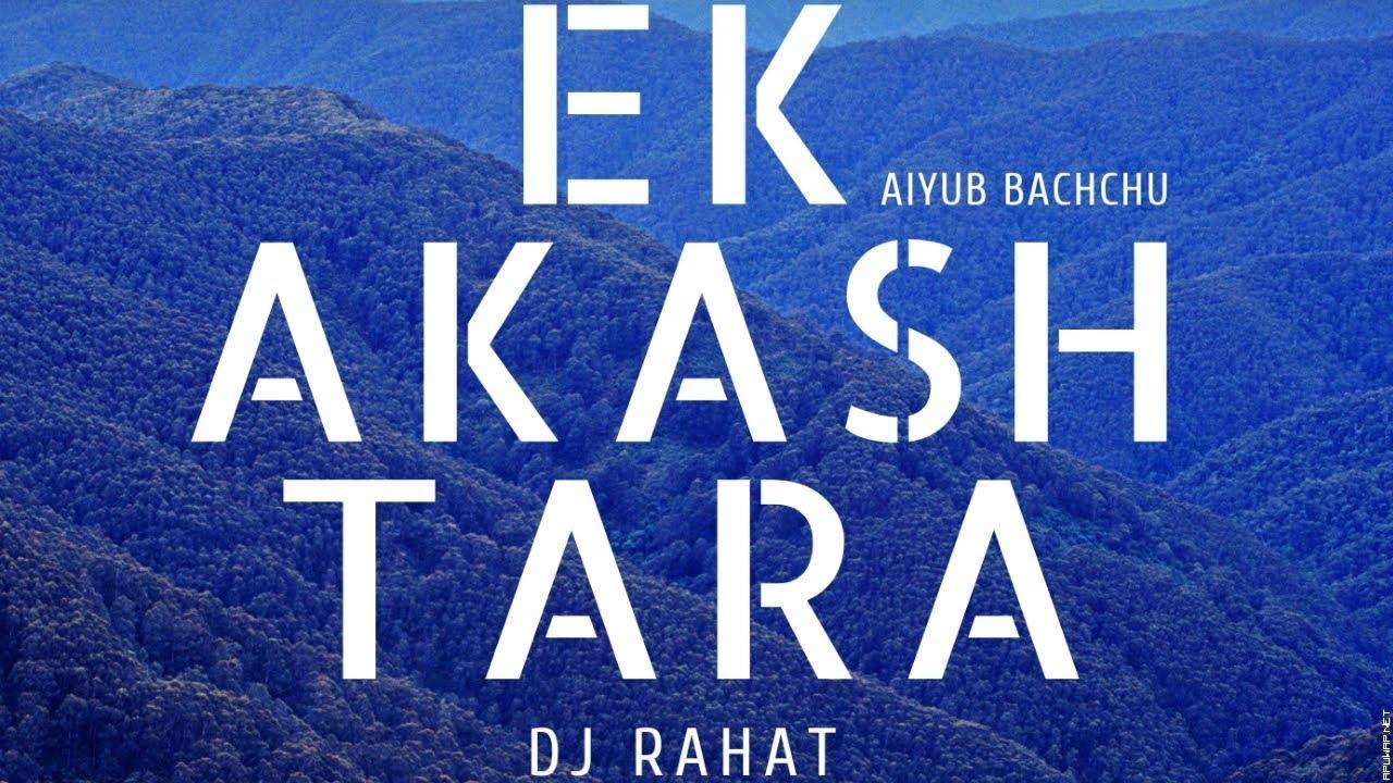 EK AKASH TARA (Remix) AIYUB BACHCHU - DJ RAHAT.mp3