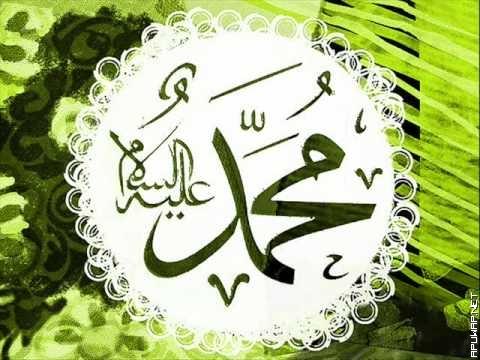 Islamic Naat