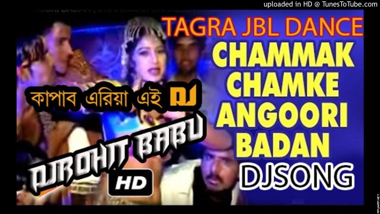 Angoori Badan (Tagra JBL Vs Piano Dance 2019) Dj Rohit Babu.mp3