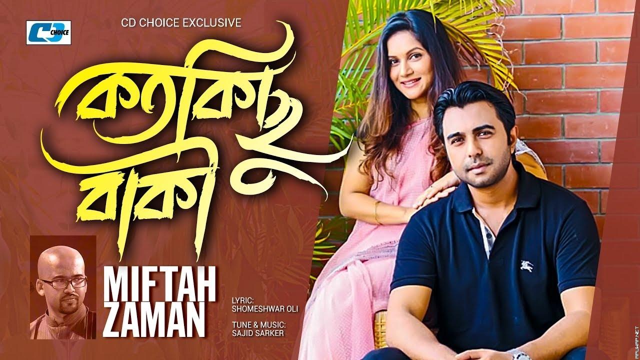 Koto Kichu Baki | Miftah Zaman | Sajid Sarker | Mithila | Apurba | Official Drama Music.mp3