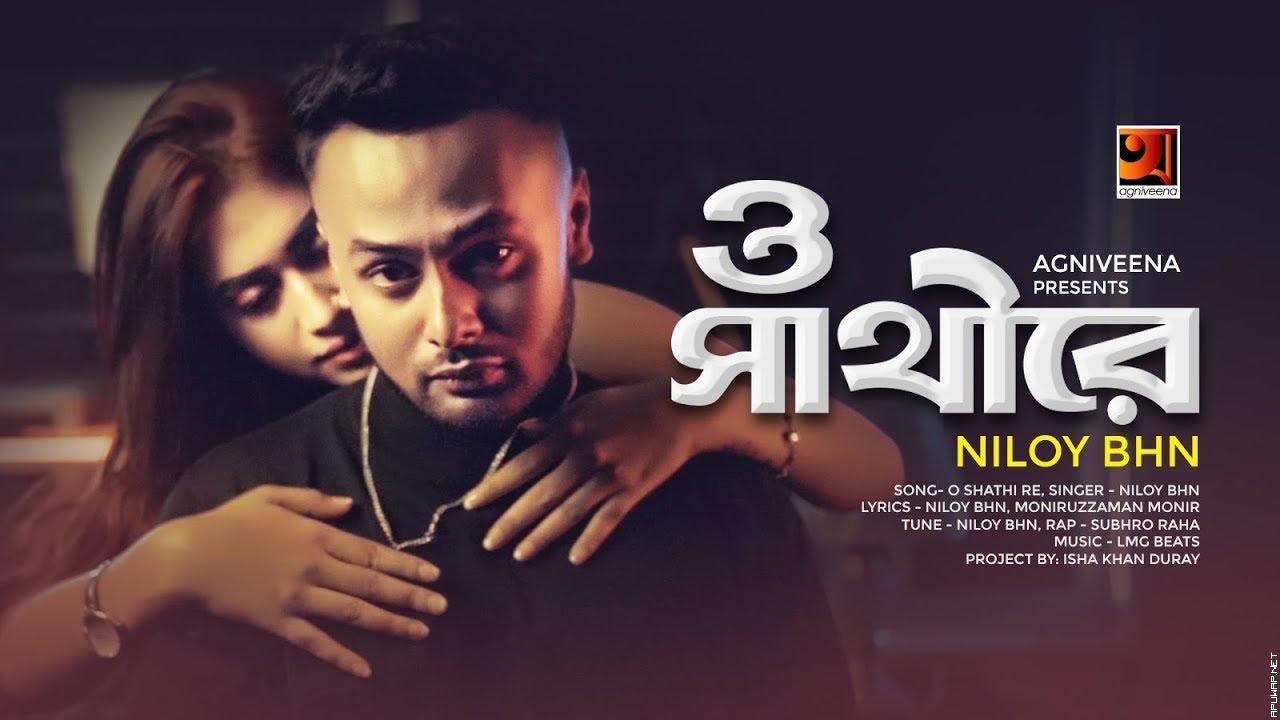 O Shathi Re | LMG X Niloy BHN | Eid Special Bangla Song 2019 | Official Music - ApuWap.Net.mp3