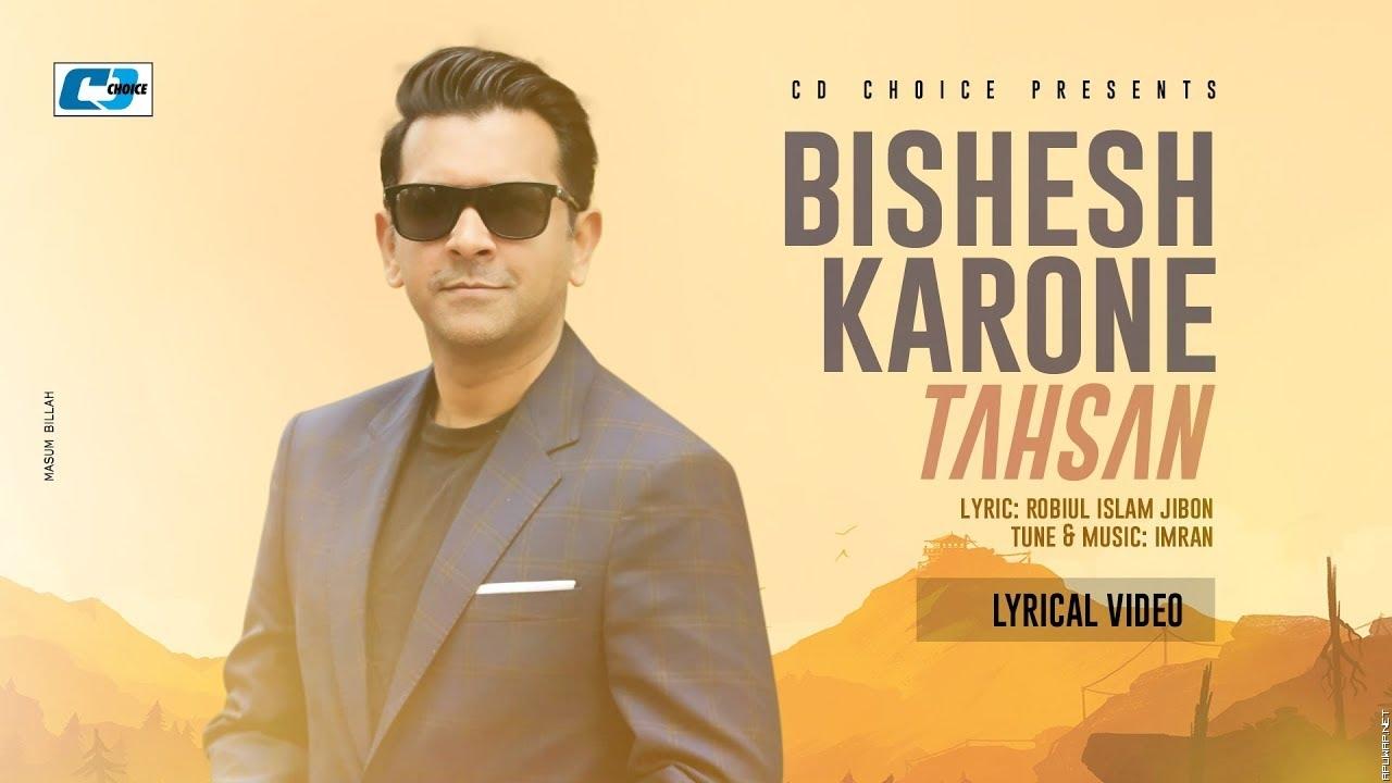 Bishesh Karone | Tahsan | Imran | EiD Dhamaka | Official Lyrical | Bangla New Song 2019 - AppuWap.Net.mp3
