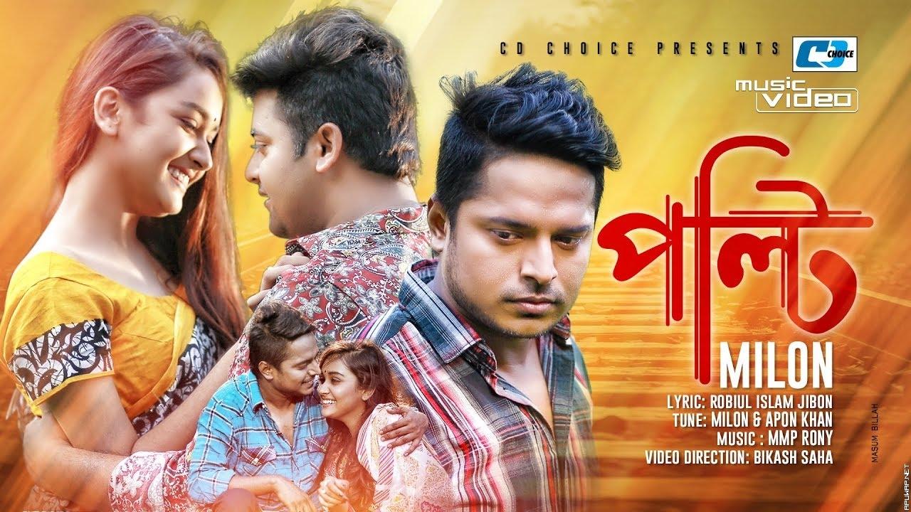 Polti | পল্টি | Milon | EiD Exclusive | Anika | Anan | Official Music | Bangla New Song 2019 -ApuWap.Net.mp3