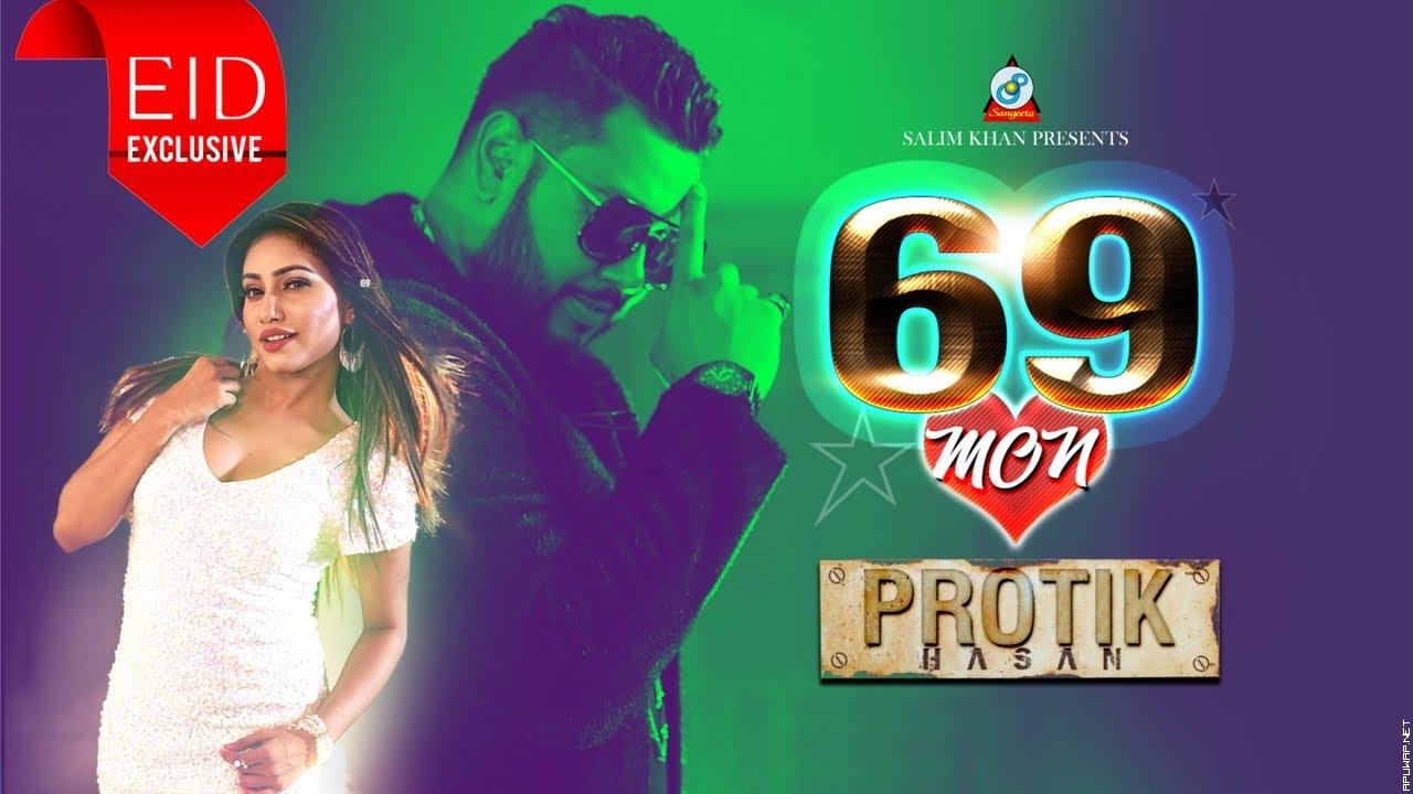 Protik Hasan - 69 Mon | ৬৯ মন | Eid Exclusive Music Video 2019 - ApuWap.Net.mp3