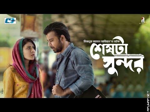 SheshTa Sundor | Afran Nisho | Mehazabien | Mizanur Rahman Aryan | Eid Natok 2019