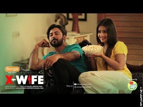 Dubshatar (ডুব সাঁতার) | Fahad | Naved | OST of Drama : X Wife | Afran Nisho | Tanjin Tisha -ApuWap.Net.mp3