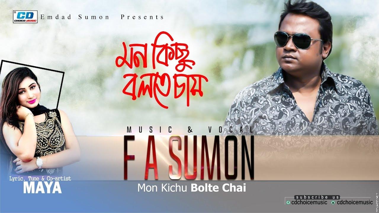 Mon Kichu Bolte Chay | FA Sumon | Maya | Bangla New Music Video | 2019 - ApuWap.Net.mp3
