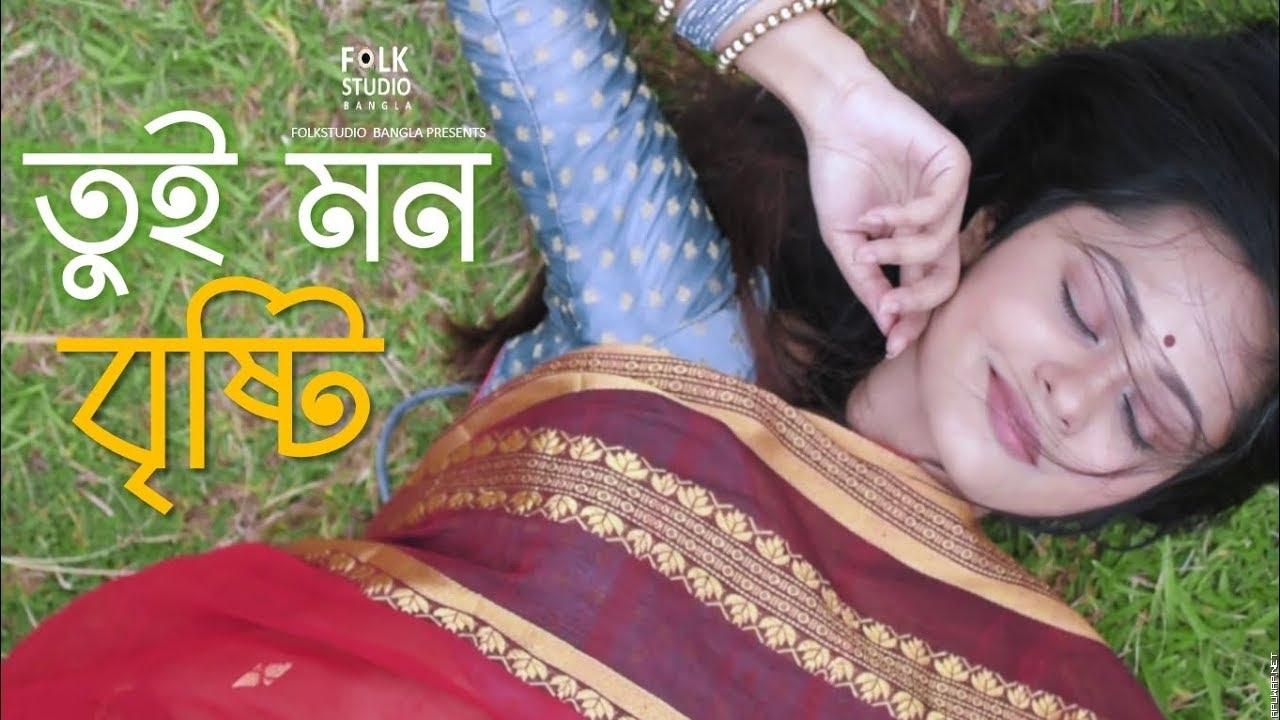 Tui Mon Brishti | তুই মন বৃষ্টি | Arpan KarmaKar | Bangla New Song 2019 | Official Music -ApuWap.Net.mp3