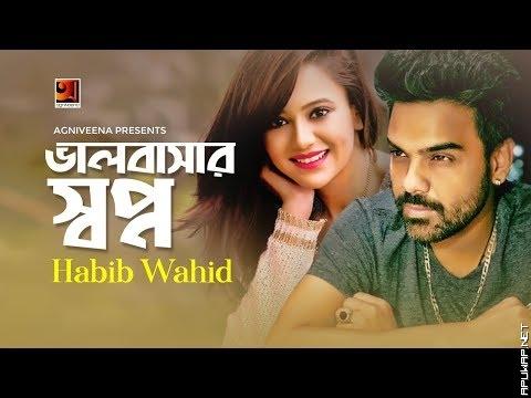 Bhalobasar Shopno | Habib | ft Tawsif Mahbub , Sabila Nur | Official Music 2019 -ApuWap.Net.mp3