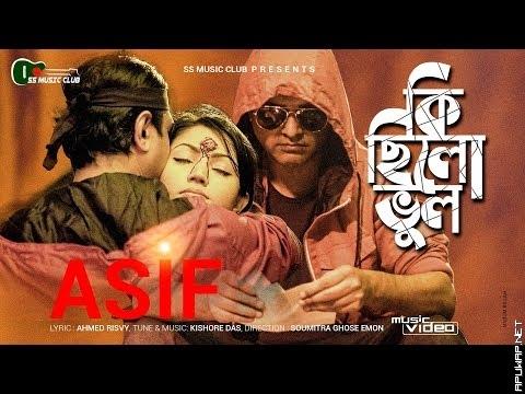 Ki Chilo Bhul | Asif Akbar | Sabrina Promi | Soumitra Ghose-ApuWap.Net.mp3