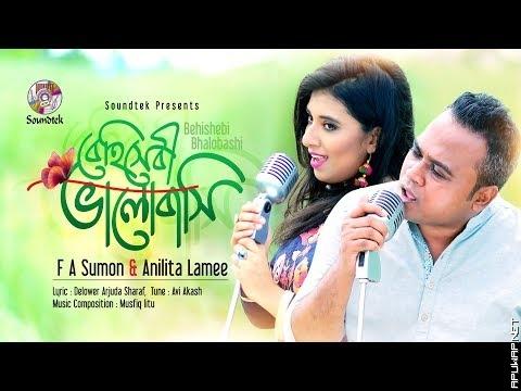Behsabi Bhalobashi | বেহিসাবী ভালবাসি | F A Sumon | Lamee | Bangla Music  2019-ApuWap.Net.mp3