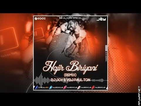 TumI Dure Dure By Imran(Fp Love Mix)DJ Fp Parvez [ApuWap Net