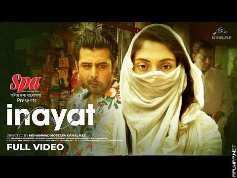 Dil Amar Khushi Te Dang Dang Kore | OST of INAYAT | Afran Nisho | Eid Natok Song 2019-ApuWap.Net.mp3