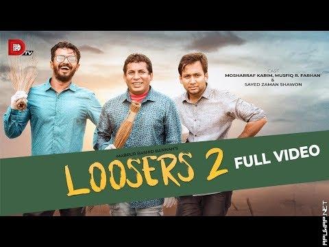 Loosers 2 | Mosharraf Karim | Farhan | Shawon | Sarika Subrin | Bannah | New Eid Natok 2019