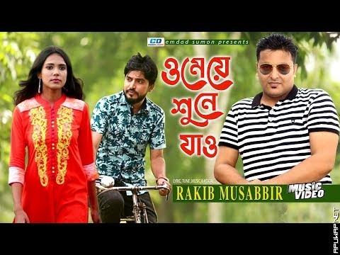 O Meye Shune Jao Rakib Musabbir, Aronno Pasha, Nabila Bangla New Music 2019-ApuWap.Net.mp3