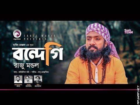 Baul Raju Mondol   Bondegi   বন্দেগি   Bengali Song   2019(ApuWap.Net).mp3