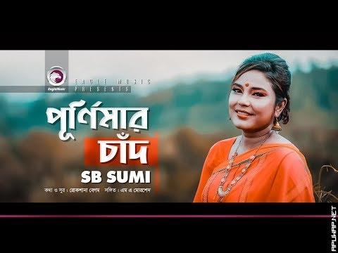 SB Sumi | Purnimar Chand | পূর্ণিমার চাঁদ | Bengali Song | 2019_ApuWap.Net.mp3