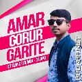 amar Goror garite (Hot Dance 2020) Dj Apu_[ApuWap.Net].mp3