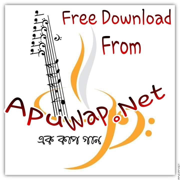 Lolly Pop Lageli (Fully Dance Mix) Dj Gautam_[ApuWap.Net].mp3